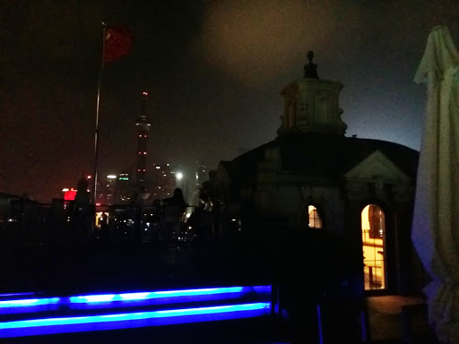 Shanghai The Bund at night